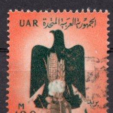 Sellos: EGIPTO , 1960 STAMP ,, MICHEL 585. Lote 260101055