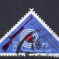 Sellos: EGIPTO , 1962 STAMP ,, MICHEL 680. Lote 260101200