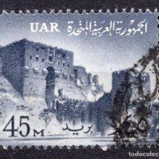 Sellos: EGIPTO, 1960 , STAMP ,, MICHEL 582. Lote 260821700