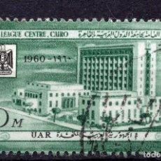 Sellos: EGIPTO, 1960 , STAMP ,, MICHEL 605. Lote 260821785