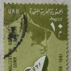 Selos: 1961. EGIPTO. 505. QUINTO ANIVERSARIO DE LA CANALIZACIÓN DE SUEZ. USADO.. Lote 262412960