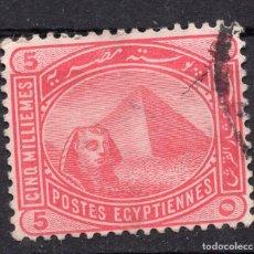 Timbres: EGIPTO, 1888 , STAMP ,, MICHEL 38AX. Lote 286272273