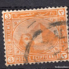 Timbres: EGIPTO, 1893 , STAMP ,, MICHEL 41AX. Lote 286272378