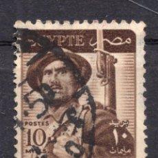 Timbres: EGIPTO, 1953 , STAMP ,, MICHEL 400. Lote 263104645