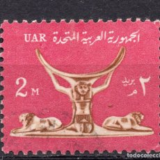 Francobolli: EGIPTO , 1964 , STAMP ,, MICHEL 718. Lote 263294290