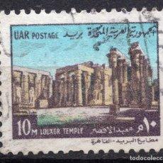 Timbres: EGIPTO , 1970 , STAMP ,, MICHEL 991. Lote 286273988