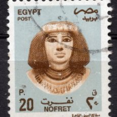 Timbres: EGIPTO , 2000, STAMP ,, MICHEL 2016 I. Lote 263295695