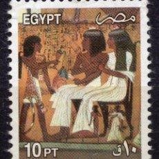 Timbres: EGIPTO , 2002, STAMP ,, MICHEL 2083. Lote 263295880