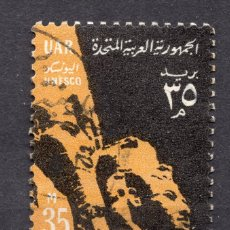 Timbres: EGIPTO, 1963, STAMP ,, MICHEL 706. Lote 263701425
