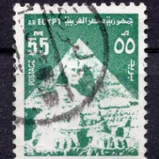 Timbres: EGIPTO, 1974, STAMP ,, MICHEL 1161Y. Lote 263702720