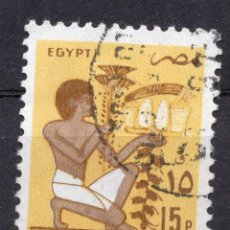Timbres: EGIPTO, 1985, STAMP ,, MICHEL 1504X. Lote 263705220