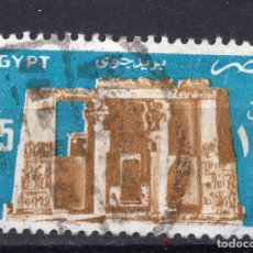 Timbres: EGIPTO, 1988, STAMP ,, MICHEL 1506X. Lote 263706285
