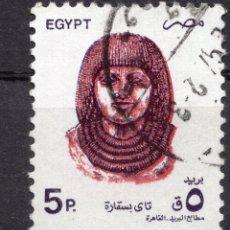 Timbres: EGIPTO, 1993, STAMP ,, MICHEL 1757. Lote 263706775