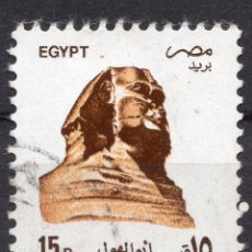 Timbres: EGIPTO, 1993, STAMP ,, MICHEL 1758. Lote 263706835
