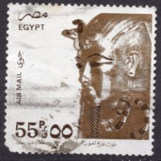 Timbres: EGIPTO, 1993, STAMP ,, MICHEL 1760. Lote 263706870