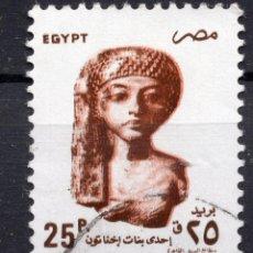 Timbres: EGIPTO, 1993, STAMP ,, MICHEL 1762. Lote 263706930