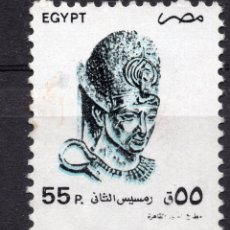 Timbres: EGIPTO, 1994, STAMP ,, MICHEL 1819. Lote 263707245
