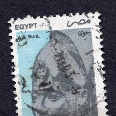 Timbres: EGIPTO, 1997, STAMP ,, MICHEL 1907. Lote 263707405
