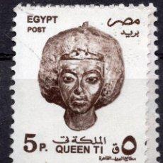 Timbres: EGIPTO, 1997, STAMP ,, MICHEL 1910X. Lote 263707690