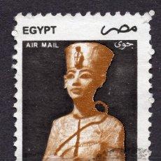 Timbres: EGIPTO, 1997, STAMP ,, MICHEL 1913X. Lote 263707915