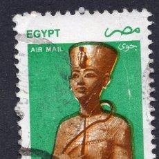Timbres: EGIPTO, 1998, STAMP ,, MICHEL 1957X. Lote 263708435