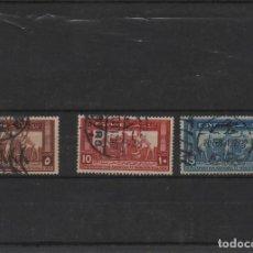 Sellos: SERIE COMPLETA USADA DE EGIPTO DE 1931. Lote 267502719