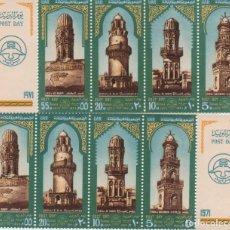 Sellos: SERIE COMPLETA NUEVADE EGIPTO. DIA DEL CORREO DE 1971. DUPLICADA CON VIÑETA A IZQUIERDA Y A DERECHA. Lote 267524049