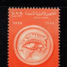 Sellos: EGIPTO 417** - AÑO 1958 - CONGRESO AFROASIATICO DE OPTALMOLOGIA. Lote 267643549