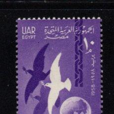Sellos: EGIPTO 428** - AÑO 1958 - 5º ANIVERSARIO DE LA REPUBLICA. Lote 267644119