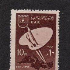 Sellos: EGIPTO 516** - AÑO 1961 - BIENAL DE BELLAS ARTES DE ALEJANDRIA. Lote 267644789