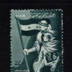 Sellos: EGIPTO 522** - AÑO 1962 - 5º ANIVERSARIO DE LA OCUPACION DE GAZA. Lote 267645234