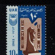 Sellos: EGIPTO 577** - AÑO 1963 - BIENNAL DE BELLAS ARTES DE ALEJANDRIA. Lote 267646099