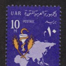 Sellos: EGIPTO 625** - AÑO 1964 - CONFERENCIA MEDICA AFROASIATICA. Lote 267647229