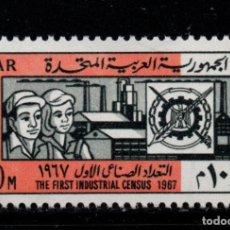 Sellos: EGIPTO 698** - AÑO 1967 - CENSO INDUSTRIAL. Lote 267647399