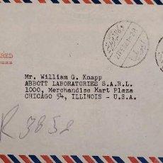 Sellos: O) 1962 EGIPTO, UAR, PATRIMONIO MUNDIAL DE LA UNESCO, MONASTERIO DE ST CATHERINE, MT SINAI, NIZA CAN. Lote 267846314