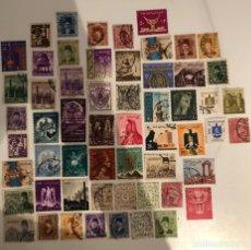 Sellos: 57 SELLOS USADOS DE EGIPTO (333). Lote 268128894