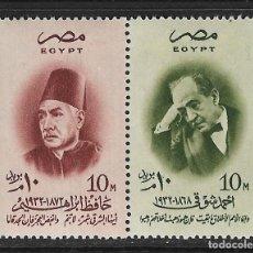 Sellos: EGIPTO. YVERT NSº 406/07 NUEVOS Y DEFECTUOSOS. Lote 268787889