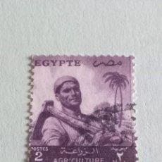 Selos: SELLOS EGIPTO. Lote 268850539