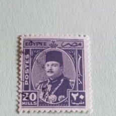 Selos: SELLOS EGIPTO. Lote 268850604