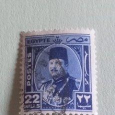 Selos: SELLOS EGIPTO. Lote 268850649