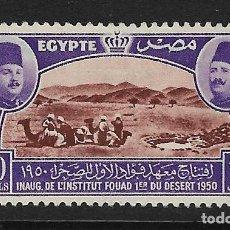Sellos: EGIPTO. YVERT Nº 276 NUEVO. Lote 269015264