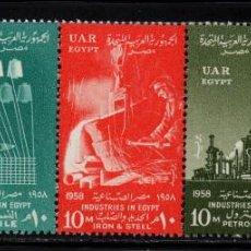 Sellos: EGIPTO 429/33** - AÑO 1958 - 5º ANIVERSARIO DE LA REVOLUCION. Lote 269160608