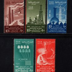 Sellos: EGIPTO 429/33** - AÑO 1958 - 5º ANIVERSARIO DE LA REVOLUCION. Lote 269160663