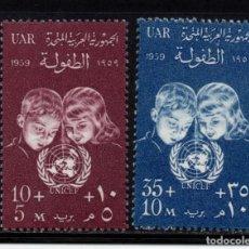 Sellos: EGIPTO 467/68** - AÑO 1959 - DIA DE NACIONES UNIDAS. Lote 269160823