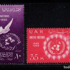 Sellos: EGIPTO 489/90** - AÑO 1960 - 15º ANIVERSARIO DE NACIONES UNIDAS. Lote 269161243