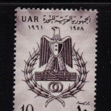 Sellos: EGIPTO 493** - AÑO 1961 - 3º ANIVERSARIO DE LA REPUBLICA ARABE UNIDA. Lote 269161363