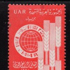 Sellos: EGIPTO 494** - AÑO 1961 - EXPOSICION INTERNACIONAL DE AGRICULTURA. Lote 269161478