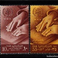 Sellos: EGIPTO 496/97** - AÑO 1961 - ORGANIZACION MUNDIAL DE LA SALUD - ALFABETO BRAILLE. Lote 269161713