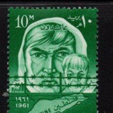 Sellos: EGIPTO 499** - AÑO 1961 - DIA DE PALESTINA. Lote 269161838