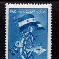 Sellos: EGIPTO 506** - AÑO 1961 - DIA DE LA MARINA. Lote 269161903